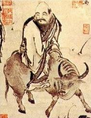 Lǎozǐ